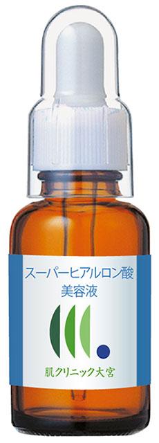 スーパーヒアルロン酸美容液